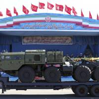 Iran reportedly deploys Russian-made S-300 missiles at its Fordow nuclear site