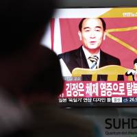 Seoul warns of possible North Korean assassination squads