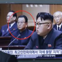 Seoul says top North Korean official executed for 'showing disrespect' to Kim