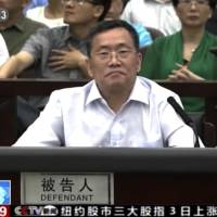 China lawyer gets seven years in the third subversion trial this week