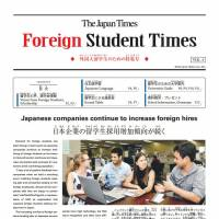New issue of Foreign Student Times published