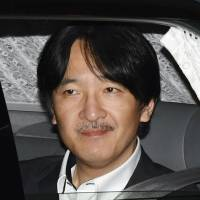 Prince Akishino's Thailand visit canceled over safety concerns