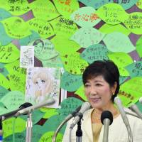 Yuriko Koike, fresh off her landslide victory in the Tokyo gubernatorial election, holds a news conference Monday at her campaign office in Toshima Ward. | KYODO
