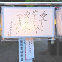 Japanese calligraphy on a lantern at Yasukuni Shrine during the Mitama Matsuri reads 'Rest in peace, my loved one, watch over me, my loved one.' | YOSHIAKI MIURA