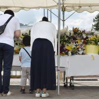 Japan eyes subsidies to improve security at care homes after mass murder