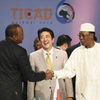 As conference wraps up, Japan, African leaders vow to fight terrorism, stress rules-based maritime order