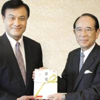 Visiting Taiwan legislative speaker offers donation for Kumamoto recovery