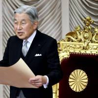 Emperor Akihito delivers his opening address for the special Diet session in Tokyo on Monday. | AFP-JIJI