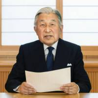 Emperor Akihito addresses the nation in a prerecorded video message aired Monday. | IMPERIAL HOUSEHOLD AGENCY / KYODO