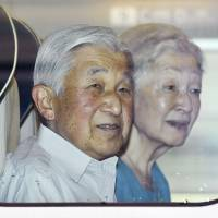 Japanese government leans toward one-time special law for Emperor's abdication