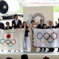 Olympic flag arrives in Tokyo after Rio Games
