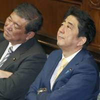 Ishiba's Cabinet exit may challenge Abe