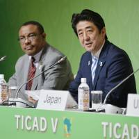 With TICAD, Japan pursues African growth and export markets