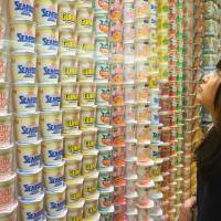 Cup Noodles slurping strong, 45 years on