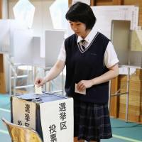 Japan high school teachers walk fine line in teaching politics