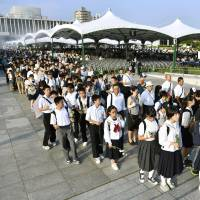 Full text of 2016 Hiroshima Peace Declaration