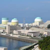 Ikata nuclear reactor to restart on Friday morning