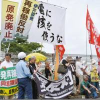 Protesters rally against the restart of the Ikata nuclear power plant in the town of Ikata, Ehime Prefecture, on July 24. | KYODO