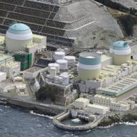 Ikata nuclear plant's No. 3 reactor begins generating power