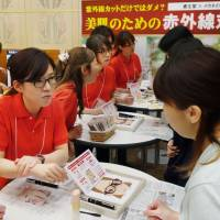 Japan's latest fad: cosmetics, glasses that block infrared rays