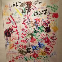 Teenage girls who took part in the 'Watashi-tachi wa Kawareta' ('We Were Bought') exhibition in Tokyo violently scribbled down examples of verbal abuse inflicted by adults that they haven't been able to forget. | TOMOHIRO OSAKI