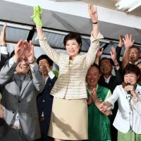 Osaka Ishin tactics strike chord with Koike but will LDP stand idly by?