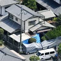Fukuoka mother arrested after four children found dead