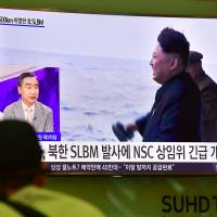 Kim calls launch of SLBM that reached Japan's ADIZ 'greatest success'