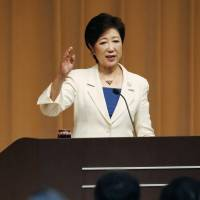 Gov. Yuriko Koike addresses officials at the Tokyo Metropolitan Government building after assuming office Tuesday. | KYODO