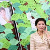 LDP disinclined to punish Koike, fearing she may form rival party