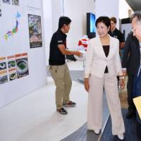 Tokyo governor vows to make 2020 games sustainable event