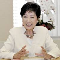 Tokyo's new governor says she's raring to push policy agenda forward
