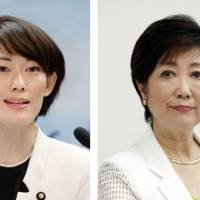 Tokyo Metropolitan Government officials are worried about the 'bad chemistry' between new Olympics minister Tamayo Marukawa (left) and Tokyo Gov. Yuriko Koike. | KYODO