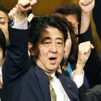LDP weighs leader's term limits as Abe angles to stay in power