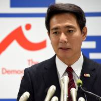 Hawkish ex-foreign minister Maehara enters DP leadership race with dig at rival Renho
