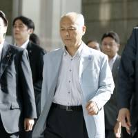 Ex-Tokyo governor's private use of official car deemed illegal