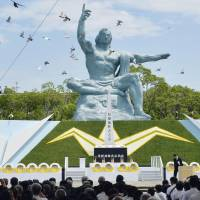 Doves are released at Nagasaki's Peace Park on Tuesday as the city marked the 71st anniversary of the atomic bombing by the United States. | KYODO