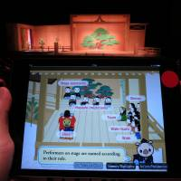 Noh players seek new audiences with live subtitles on tablets