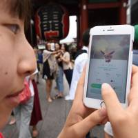 NPA figures on Tuesday showed that there were 79 bicycle and car accidents linked to playing 'Pokemon Go' since the game's release in the country on July 22. | AFP-JIJI