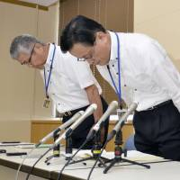 Case of surveillance cameras installed by cops at Oita Prefecture political office referred to prosecutor's office
