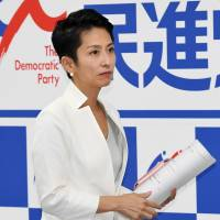 Renho to announce bid for DP presidency