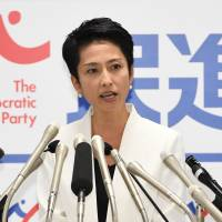 Renho, the deputy chief of the main opposition Democratic Party, takes a question from the media during a news conference Friday at party headquarters in Tokyo. | KYODO