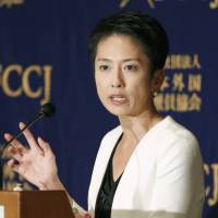 Renho says she can revitalize Democratic Party