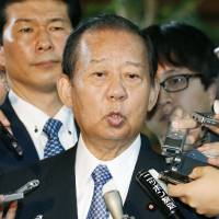 Abe to tap Toshihiro Nikai as LDP secretary-general to replace ailing Sadakazu Tanigaki
