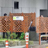 The Mie Prefectural Assembly shut all smoking spaces inside the assembly building in April and directed smokers to one outdoors, ahead of the Group of Seven leaders' summit in the prefecture in May. | KYODO