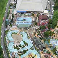 The Tokyo Summerland amusement park in Akiruno, western Tokyo, as seen from the air.   KYODO