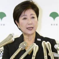 Smelling something fishy, Koike puts Tsukiji move on ice