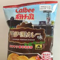 Calbee goes for a home run with Koshien-themed potato chips