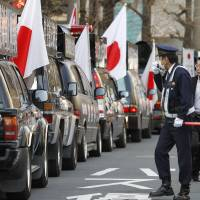 Japan's Minor Offenses Act has major untapped potential