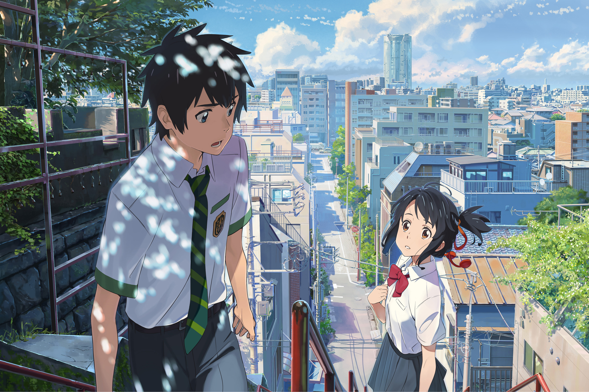 "© 2016 ""YOUR NAME."" FILM PARTNERS"